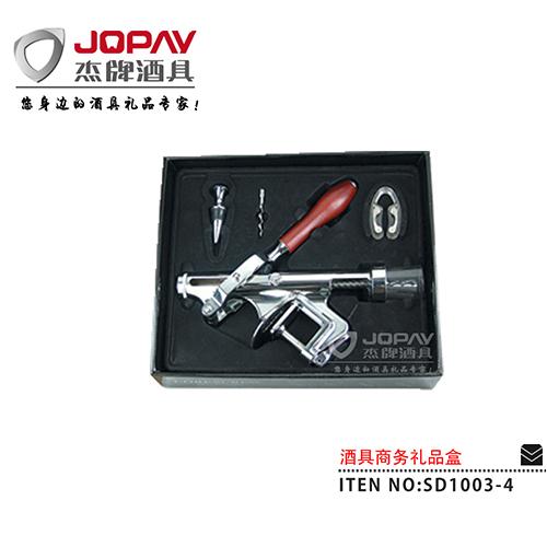 酒具类商务礼品-SD1003-4