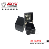 茶盒类商务礼品 -SD616L