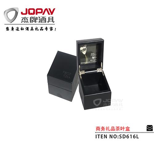 茶盒类商务礼品-SD616L