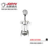 金属合金开瓶器 -SD09-1
