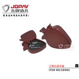 木盒类商务礼品 -SD985