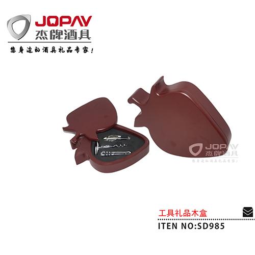 木盒类商务礼品-SD985