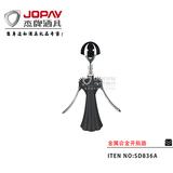 金属合金开瓶器 -SD836A