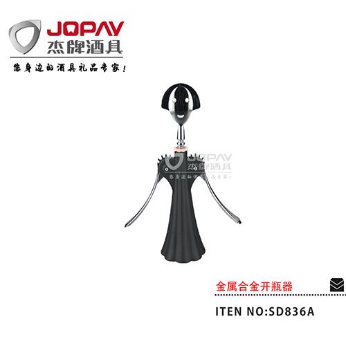 金属合金开瓶器-SD836A
