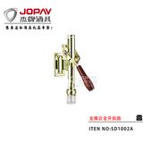 金属合金开瓶器 -SD1002A
