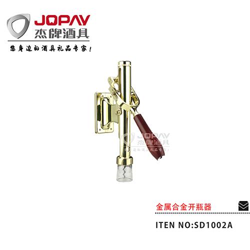 金属合金开瓶器-SD1002A