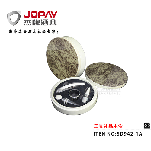 木盒类商务礼品-SD942-1A