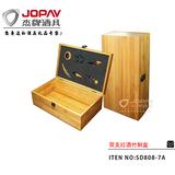 双支红酒木盒 -SD808-7