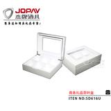 茶盒类商务礼品 -SD616U