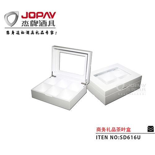 茶盒类商务礼品-SD616U