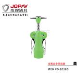 金属合金开瓶器 -SD28D