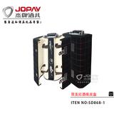 双支红酒皮盒 -SD868-1