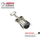 金属合金开瓶器 -SD222