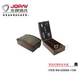双支红酒木盒 -SD808-15M