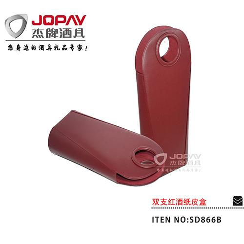双支红酒皮盒-SD866B