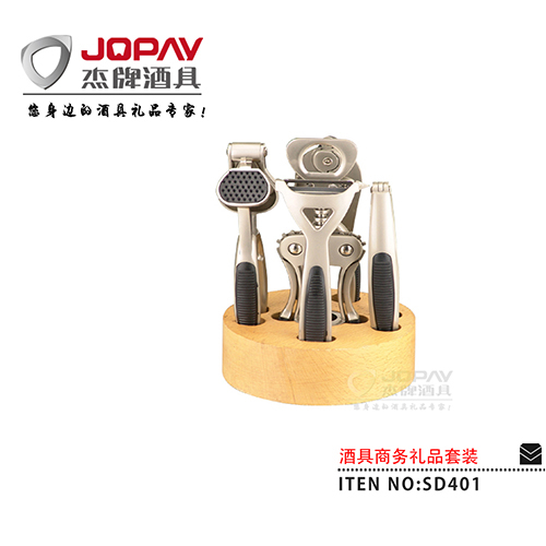 酒具类商务礼品-SD401