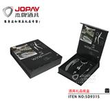 纸盒类商务礼品 -SD931S