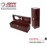 单支红酒木盒 -SD806-17