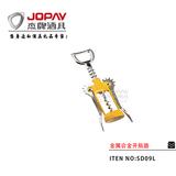 金属合金开瓶器 -SD09L