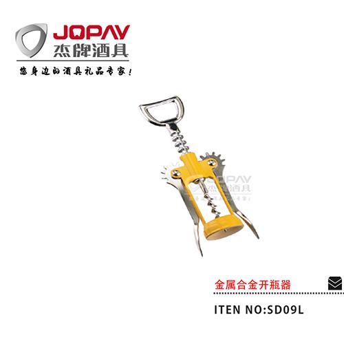 金属合金开瓶器-SD09L