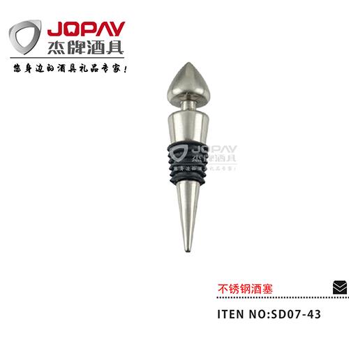 不锈钢酒塞-SD07-43