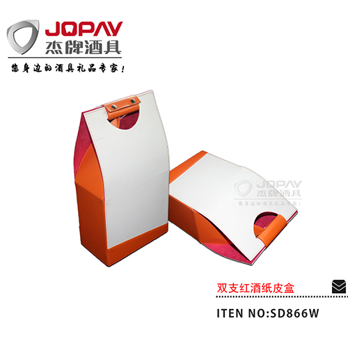 双支红酒皮盒-SD866W