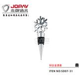 锌合金酒塞 -SD07-31