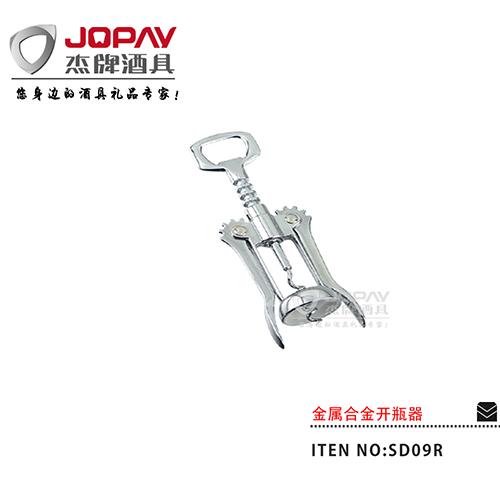 金属合金开瓶器-SD09R