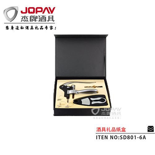 纸盒类商务礼品-SD801-6A
