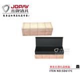 纸盒类商务礼品 -SD617C
