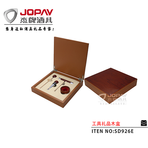木盒类商务礼品-SD926E