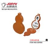 木盒类商务礼品 -SD986