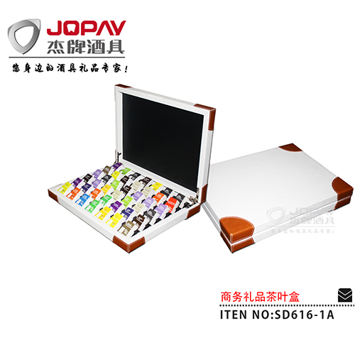 茶盒类商务礼品-SD616-1A
