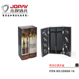 双支红酒木盒 -SD808-16