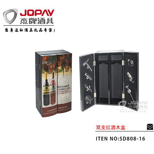 双支红酒木盒-SD808-16