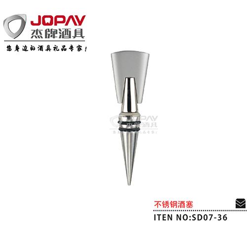 不锈钢酒塞-SD07-36