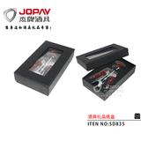 纸盒类商务礼品 -SD835