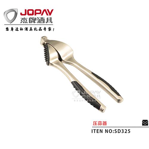 压蒜器-SD325