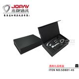 纸盒类商务礼品 -SD801-4S
