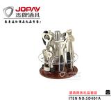 酒具类商务礼品 -SD401A