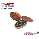 木盒类商务礼品 -SD947B