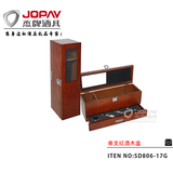 单支红酒木盒 -SD806-17G