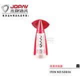 简易开瓶器 -SD836