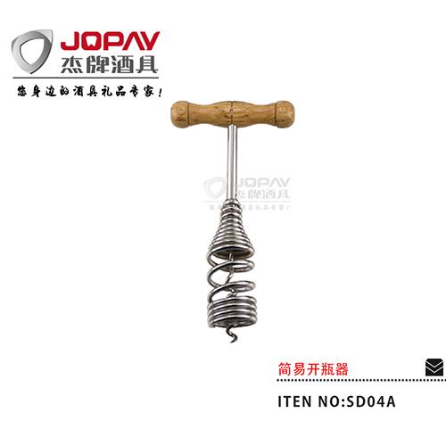 简易开瓶器-SD04A