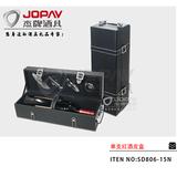 单支红酒皮盒 -SD806-15N
