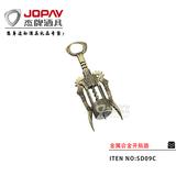 金属合金开瓶器 -SD09C