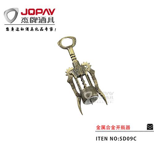 金属合金开瓶器-SD09C