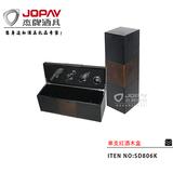 单支红酒木盒 -SD806K