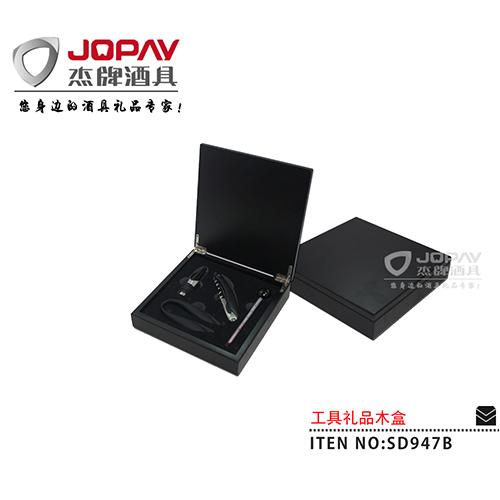木盒类商务礼品-SD947B