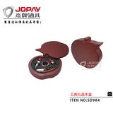 木盒类商务礼品 -SD984